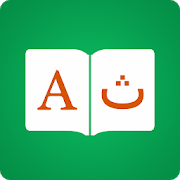 Urdu Dictionary 📖 English - Urdu Translator 8.3 Android Latest Version Download