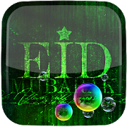 Eid Live Wallpaper 1.5 Android Latest Version Download