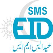 Eid Greetings SMS APK