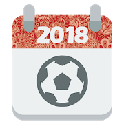 🏆World Cup 2018 Schedule APK