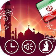 Iran Prayer Times APK