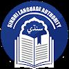 English Sindhi Dictionary APK