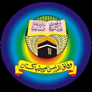 Wifaq-ul-Madaris APK