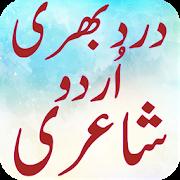 Sad Ghamgeen Urdu Shayari Best APK