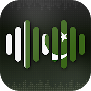 Radio Pakistan 1.0 Android Latest Version Download