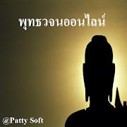 Buddha's words online - News APK