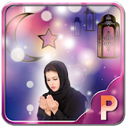 Ramadan Photo Frames APK