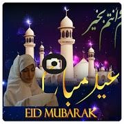 Eid Mubarak Wishes Latest Photo Frame App Editor APK