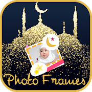 EID Mubarak Photo frames - Eid Al Adha Photo Frame APK