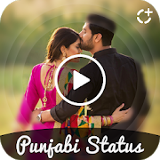 Video Status Song - 30 Seconds Status Video APK