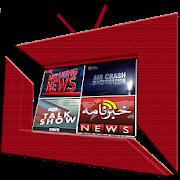 PAK NEWS APK