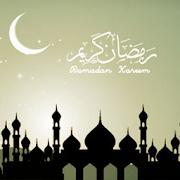 Ramadan Wallpapers New 2018 APK