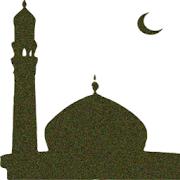 Ramadan 2018 APK