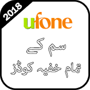 Secret Codes of Ufone APK