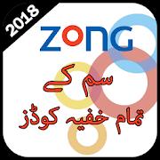Secret Codes of Zong APK