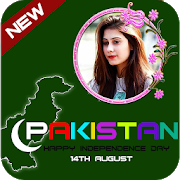 Pakistan Photo editor - Independence day Frames APK