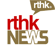 RTHK News APK