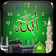 Allah Clock Live Wallpaper - Ramadan Mubarak 2018 APK