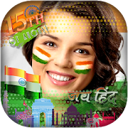 Independence Day Photo Frames : 15 August Frame APK