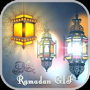 Ramadan GIF 2018 Collection - Ramzan Eid GIF APK