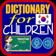 Dictionary for Children Korean APK