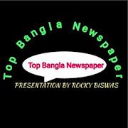Top Bangla Newspaper APK