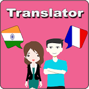 Hindi To French Translator 1.2 Android Latest Version Download