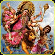 Durga Aahvaan Mantra APK