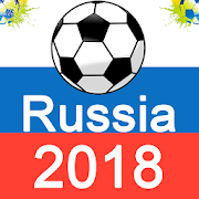 FIFA World Cup 2018 Squads, Schedule, Live Score APK
