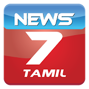 News7Tamil 5.8 Android Latest Version Download