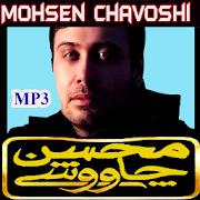 محسن چاوشی - Mohsen Chavoshi  APK