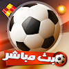 ZeinSport APK