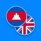 Khmer-English Dictionary  APK 2.4.0