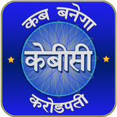 PLAY KBC 9 : HINDI For PC