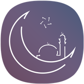 Ramadan 2018 - Prayer Times, Qibla, Athkar & Duaa  Latest Version Download