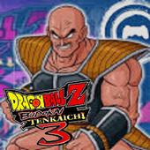 Dragonball Z Budokai Tenkaichi 3 Hint Walkthrough