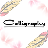 Calligraphy Name 1.1 Android for Windows PC & Mac