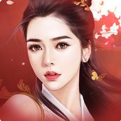 玲瓏訣-戀人共鬥武俠MMO Latest Version Download