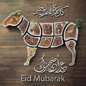 Download Eid al-Adha images 2017 1.10 APK File for Android