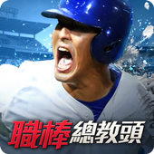 職棒總教頭 2.6.1 Android Latest Version Download