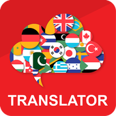 Translate Up™ Free All Languages Audio Translator app in PC