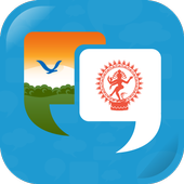 Learn Tamil Quickly Latest Version Download