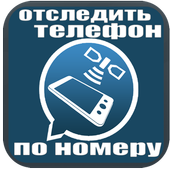 Download ????????? ??????? ?? ?????? 1.6 APK File for Android