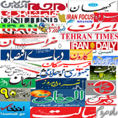 Iran News (اخبار ایران)  Latest Version Download