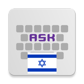 Hebrew for AnySoftKeyboard Latest Version Download