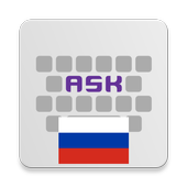 Download Russian for AnySoftKeyboard 4.0.420 APK File for Android