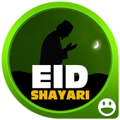 Eid Shayari Latest Version Download