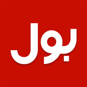 BOL TV Live Streaming  Latest Version Download