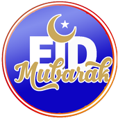 Eid Mubarak HD wallpapers Free