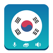 Learn Korean - Grammar Latest Version Download